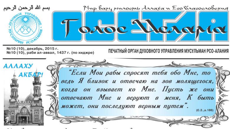2015-12-28_211010