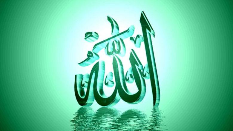Allah_velik