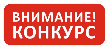 snimok-yekrana-2014-12-20-v-191858.png