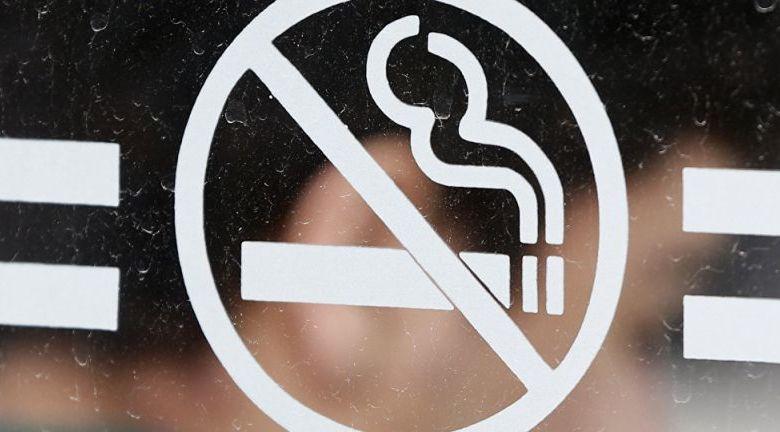 табак таджик