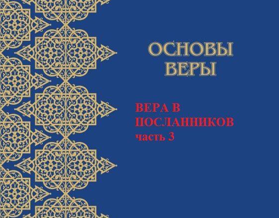 cover_osnovy (2)